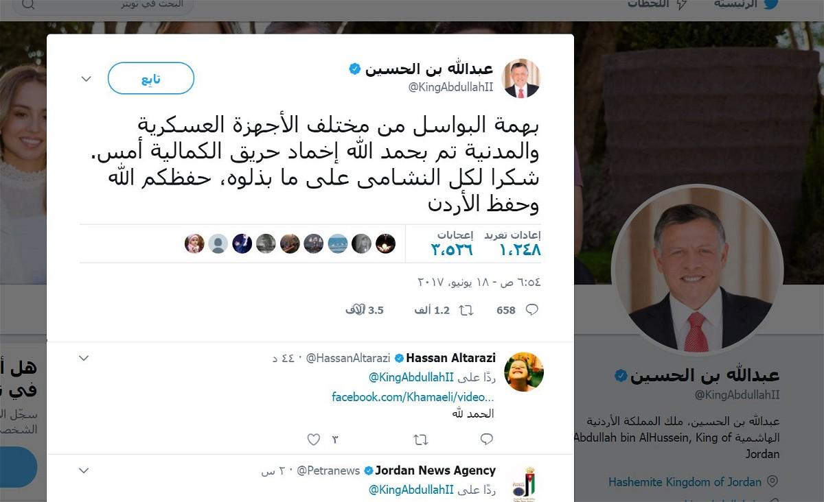 بالفيديو..ملك الأردن يشارك بإخماد حريق في غابة بعمّان